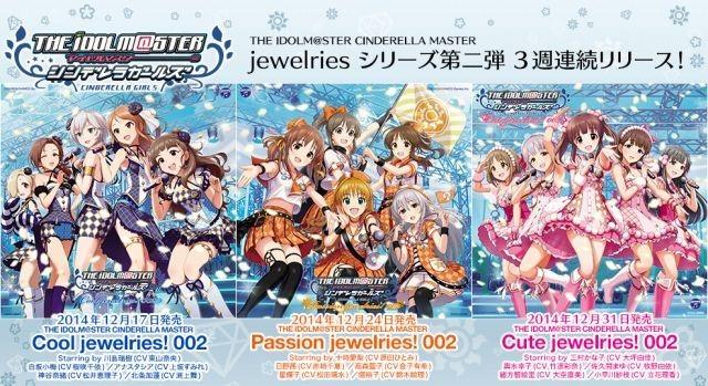 Jewelriesシリーズ